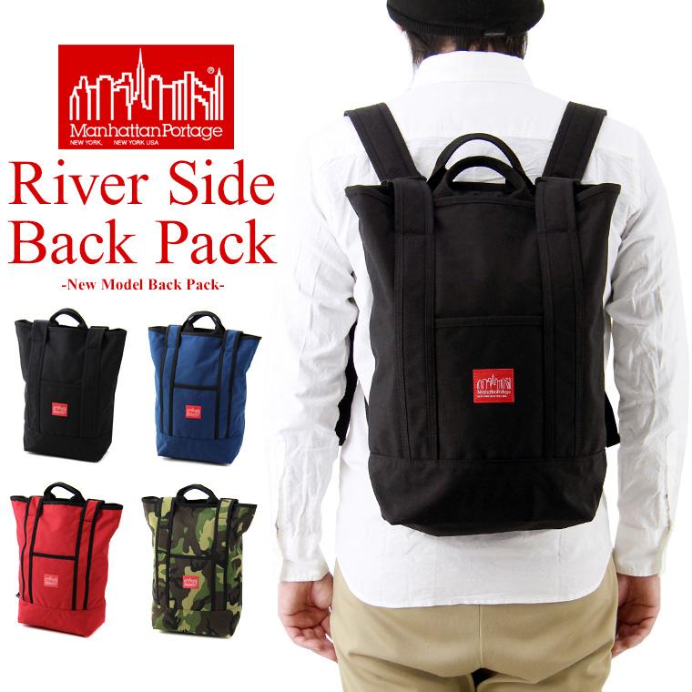 Manhattan Portage マンハッタンポーテージ Riverside Backpack リバーサイド バックパック ( リュック デイパック リュック サック トート メンズ レディース MP1318 )