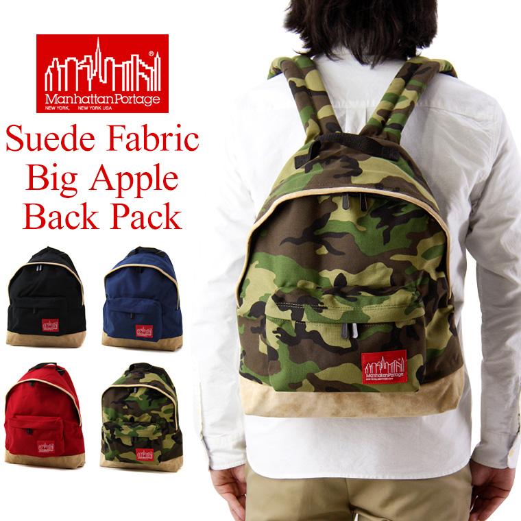 Manhattan Portage マンハッタンポーテージ Suede Fabric Big Apple Backpack スェード ファブリック ビッグアップル バックパック ( リュック デイパック リュックサック メンズ レディース MP1209SD13 )