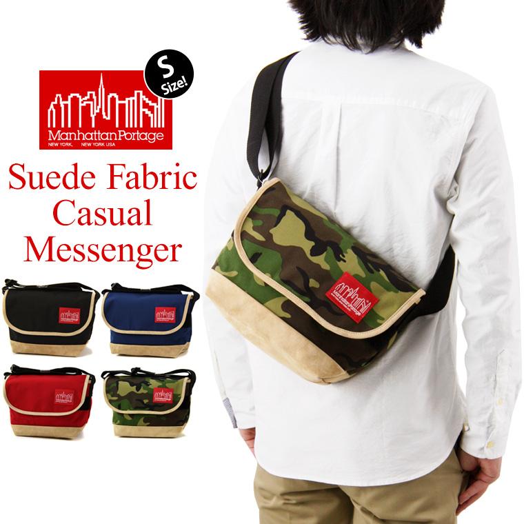 Manhattan Portage マンハッタンポーテージ Suede Fabric Casual Messenger Bag スエードファブリック カジュアル メッセンジャー バッグ Sサイズ ( メッセンジャーバッグ ショルダー バッグ メンズ レディース MP1605JRSD13 )
