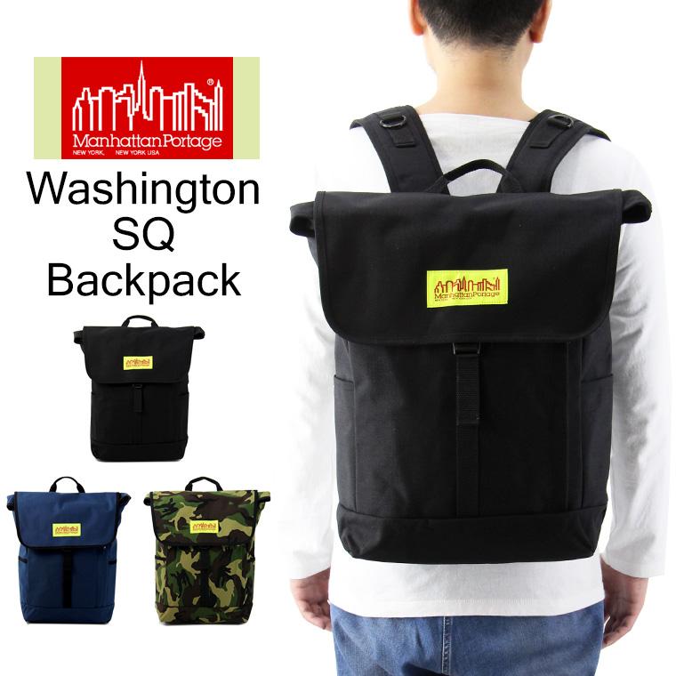 Manhattan Portage マンハッタンポーテージ Washington SQ Backpack ワシントン SQ バックパック イエロータグ ( メンズ レディース デイパック リュックサック イエローラベル 耐水 MP1220LVL )
