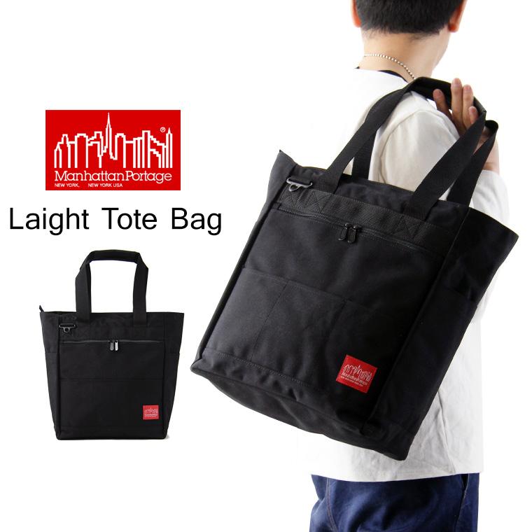 Manhattan Portage マンハッタンポーテージ Laight Tote Bag ライト トート バッグ ( メンズ ビジネスバッグ ショルダーバッグ 鞄 2WAY MP1325 )