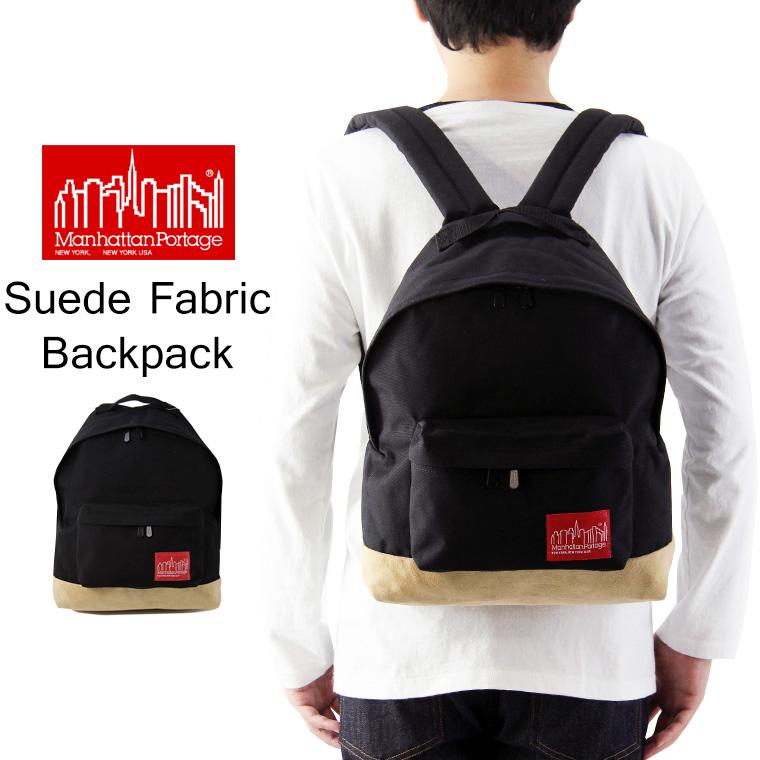 Manhattan Portage マンハッタンポーテージ Suede Fabric Backpack スウェード ファブリック バックパック ( リュック デイパック リュックサック メンズ レディース MP1209SD12 )