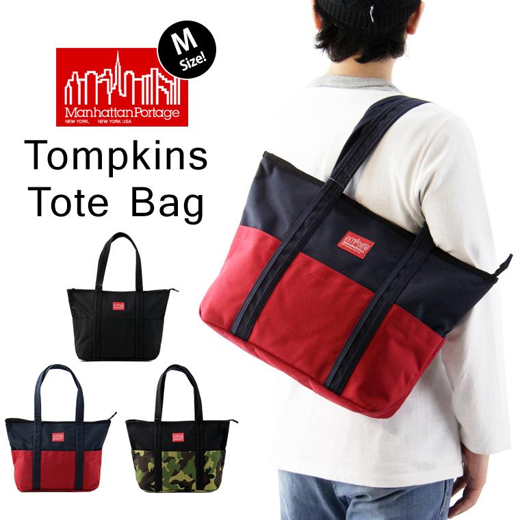 Manhattan Portage マンハッタンポーテージ Tompkins Tote Bag トンプキンス トートバッグ (Mサイズ) ( メンズ レディース ジップトップ MP1336Z )
