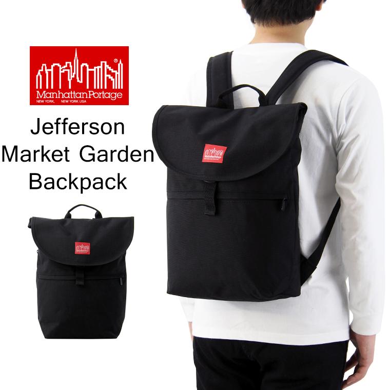 Manhattan Portage マンハッタンポーテージ Jefferson Market Garden Backpack ジェファーソン マーケット ガーデン バックパック ( メンズ レディース リュックサック デイパック MP1292 )