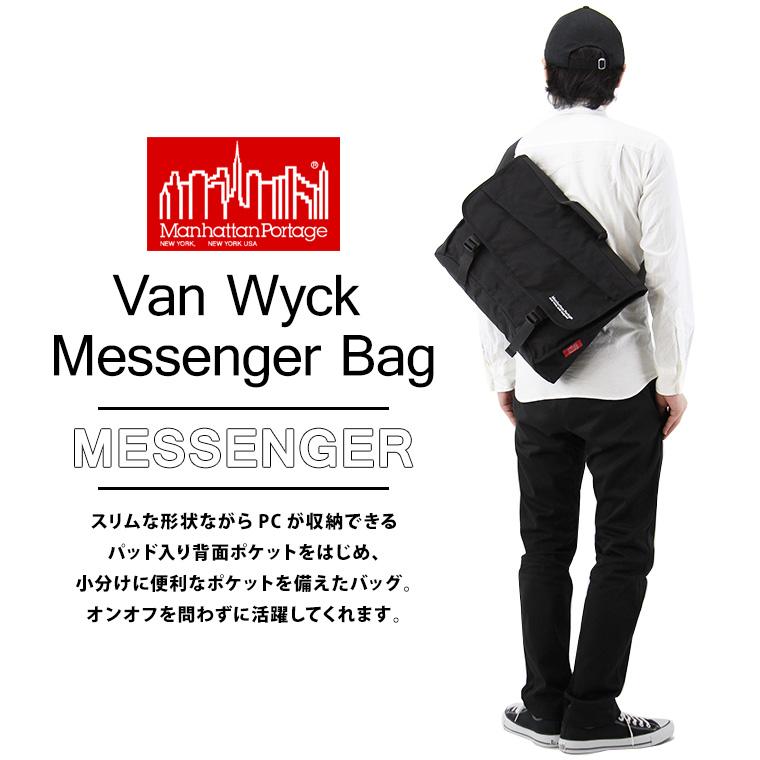 Manhattan Portage マンハッタンポーテージ Van Wyck Messenger Bag ヴァン ウィック メッセンジャー バッグメンズ レディース メッセンジャーバッグ ショルダーバッグ ブリーフケース ビジネスバッグ 2WAY 無地 MP1691kZPiuOX