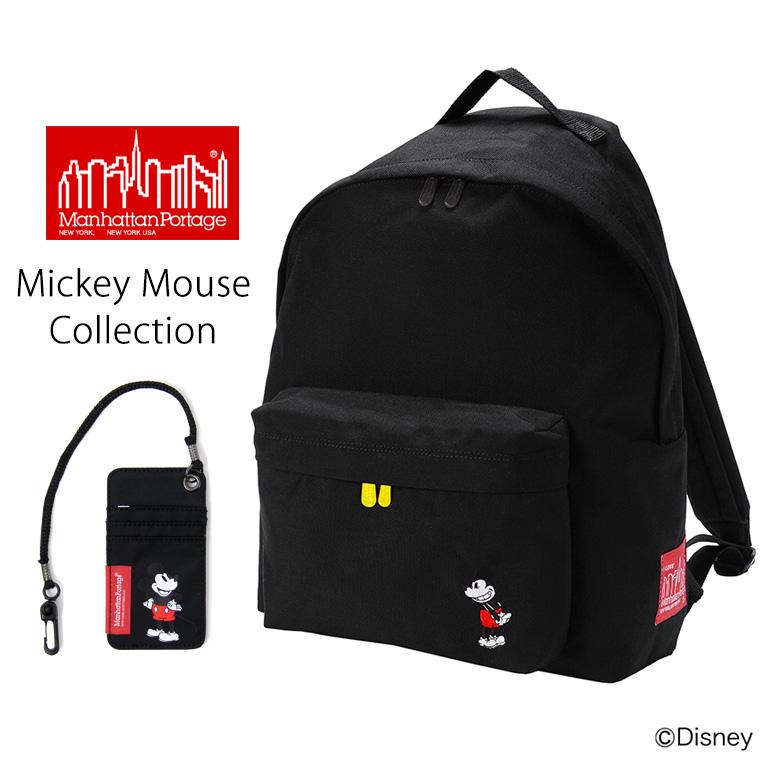 Manhattan Portage マンハッタンポーテージ [Mickey Mouse Collection ミッキーマウス コレクション] Big Apple Backpack ビッグ アップル バックパック / メンズ レディース デイパック リュックサック MP1210MIC18