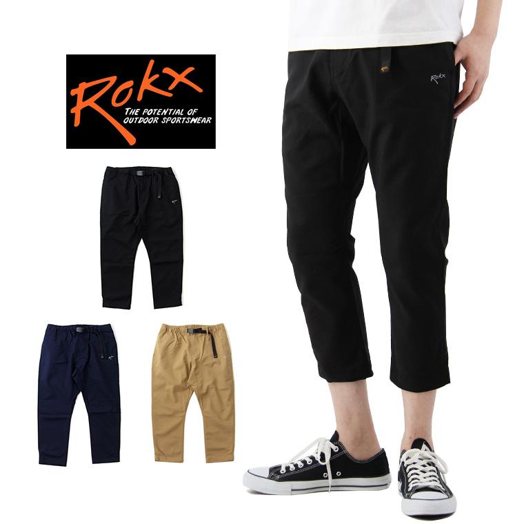 ROKX ロックス LIGHT TREK CROPS ライト トレック クロップス / メンズ クロップドパンツ イージーパンツ クライミングパンツ 半端丈 無地 RXMS192013