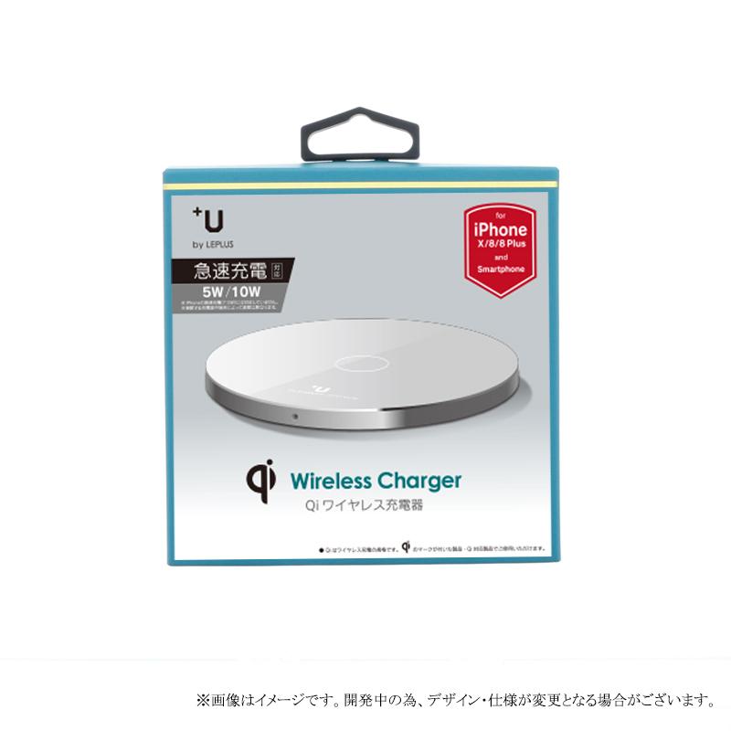 Qi ワイヤレス充電器 シルバー LP-QI04SV /在庫あり/ シングルコイル