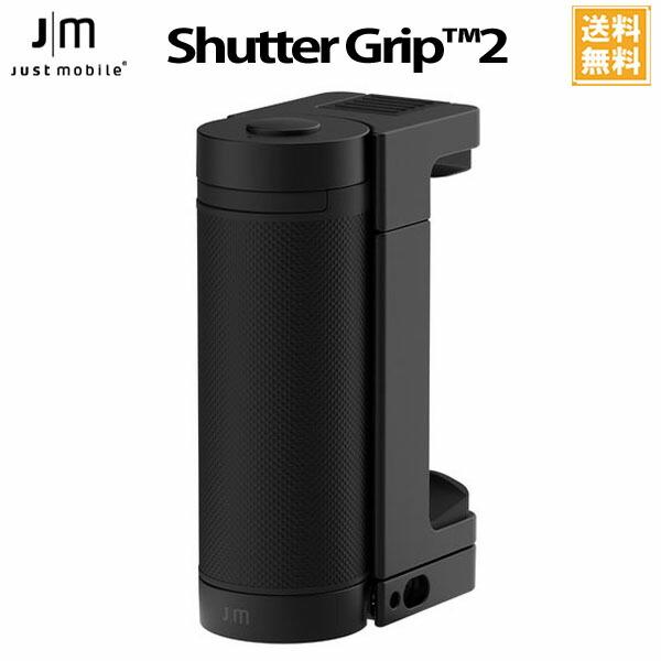スマホがデジタル一眼レフカメラのような操作性に スマートフォンアクセサリー スマートフォン用三脚 人気海外一番 フューチャモバイル スマホ用多機能カメラグリップ ShutterGrip 2 動画 スマートフォン 在庫あり 簡単自撮り マットブラック デポー JM-GP200BK