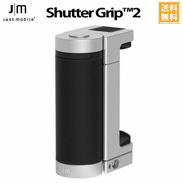 発売モデル スマホがデジタル一眼レフカメラのような操作性にシルバー スマートフォンアクセサリー 100%品質保証! スマートフォン用三脚 フューチャモバイル スマホ用多機能カメラグリップ ShutterGrip 2 シルバー スマートフォン 銀 silver 簡単自撮り JM-GP200SV 在庫あり 動画