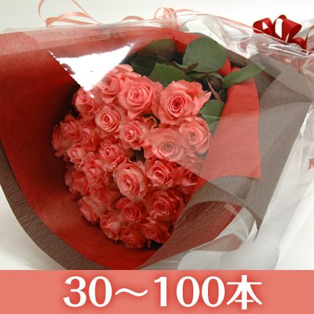 一度は贈りたい 贈ってもらいたい…ラッピングにもこだわった新鮮なバラの花束です 送料無料 激安 市場直送 感動のバラ花束 バラ花束薔薇薔薇の花束バラの花束赤ピンク誕生日還暦祝い記念日30本60本 本数指定できます 1本145円30~100本 購入