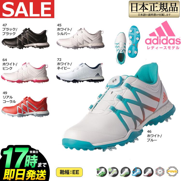 日本正規品adidas アディダス ゴルフシューズ W adipower boost Boa ウィメンズ アディパワー ブースト ボア(レディース)