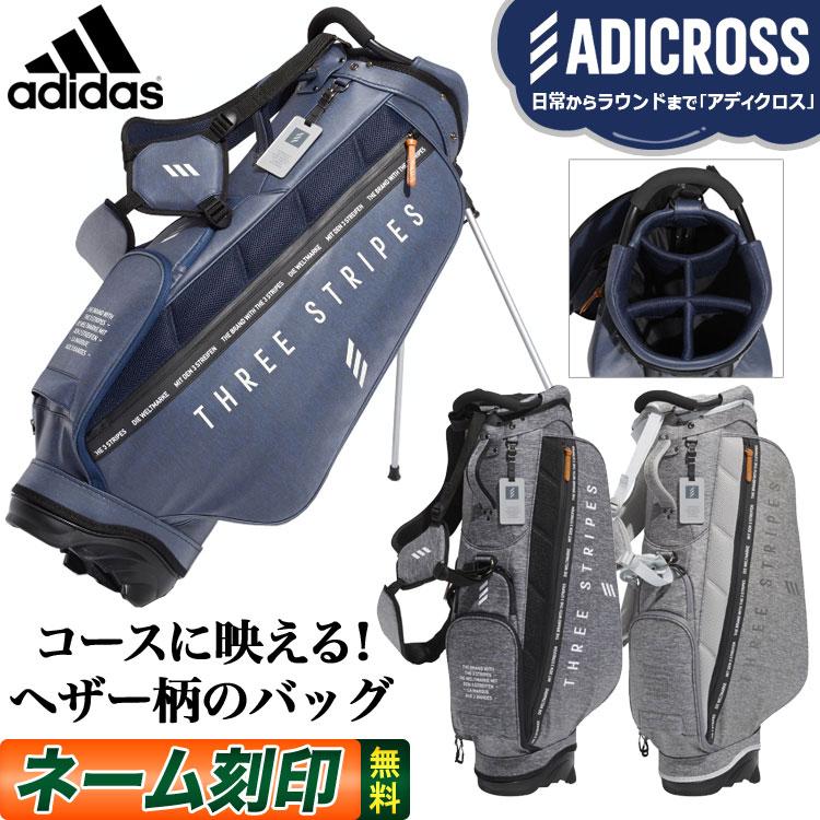 2019年モデル アディダス ゴルフ HFF75 ADICROSS ヘザー スタンドバッグ キャディーバッグ 9.5型