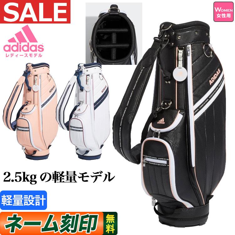 2019年モデル アディダス ゴルフ HFF91 ウィメンズ テープデザインバッグ キャディーバッグ 8.5型 (レディース)