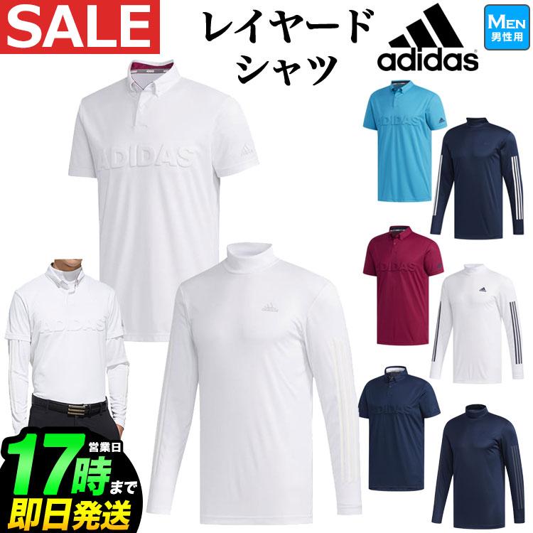 【セール・SALE】秋冬モデル アディダス ゴルフウェア FYO93 デボスロゴ レイヤード ボタンダウン シャツ ポロシャツ & インナーシャツ (メンズ)