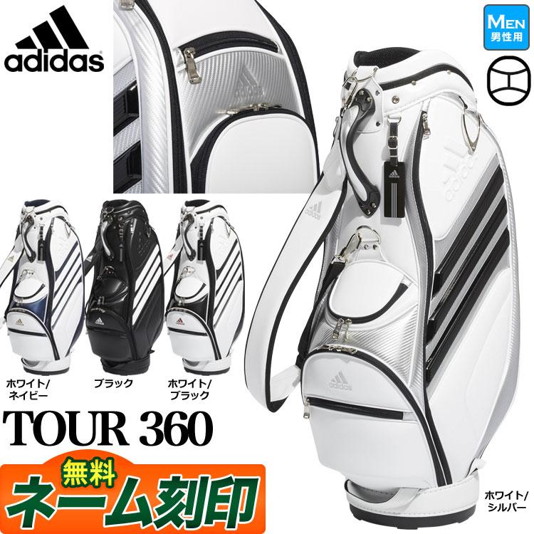 2019年モデル アディダス ゴルフ XA215 TOUR 360 ツアー360 キャディバッグ