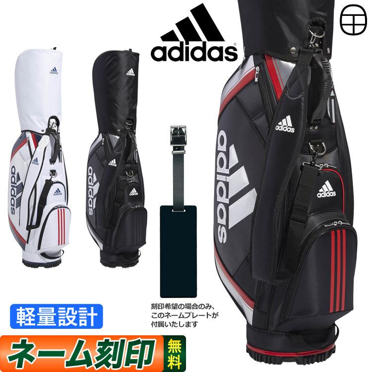 2019年モデル アディダス ゴルフ XA227 ベーシック キャディバッグ