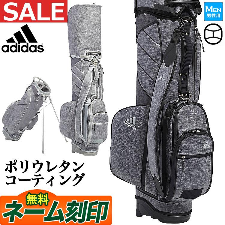 2019年モデル アディダス ゴルフ XA234 コーティングヘザー スタンドバッグ キャディバッグ