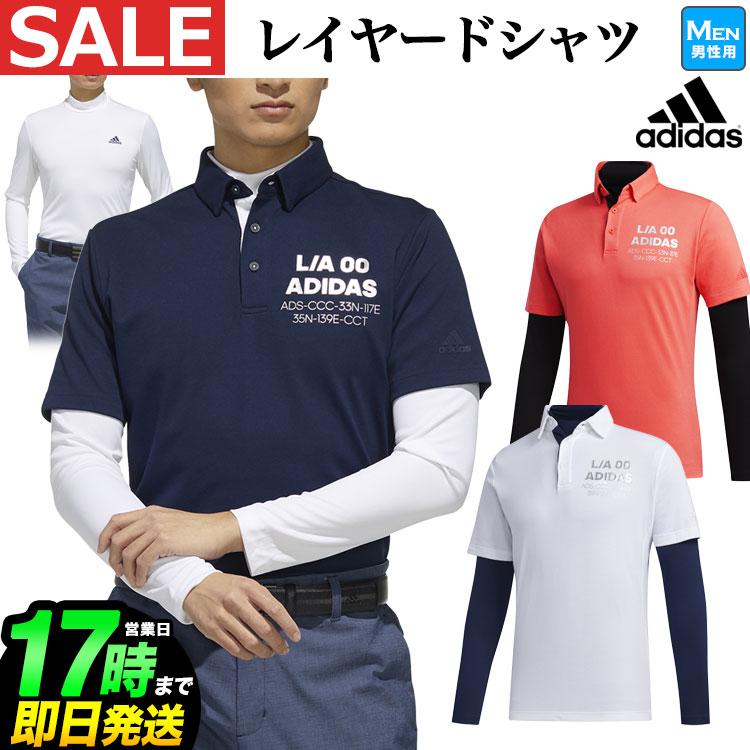2020年春夏新作 アディダス ゴルフウェア GLD28 チェストロゴ レイヤード ボタンダウン シャツ ポロシャツ&インナーシャツ (メンズ)