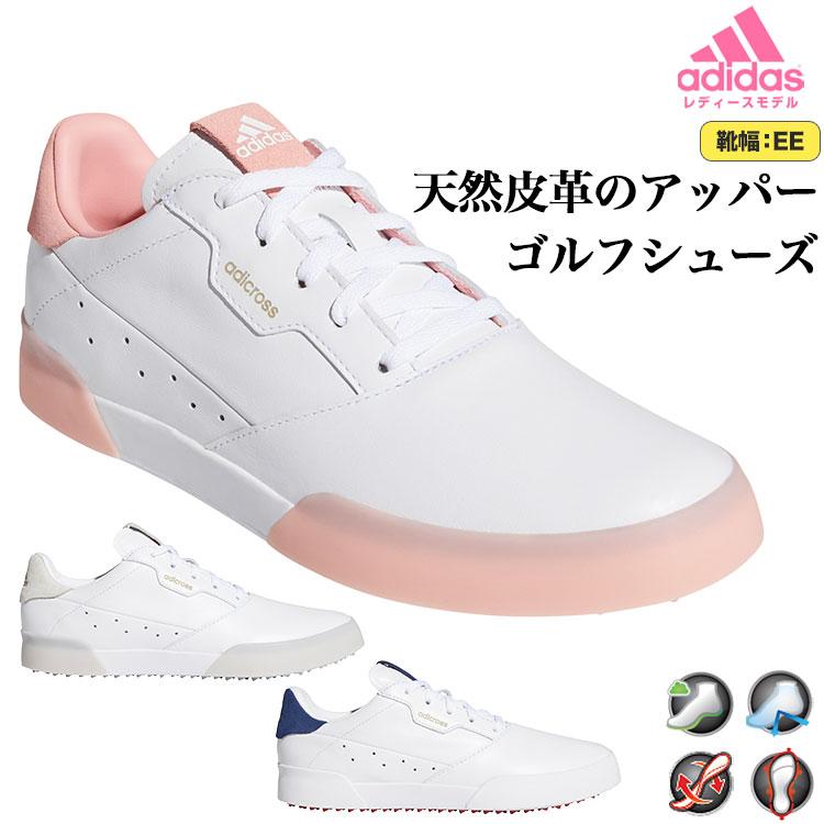 2020年モデル アディダス ゴルフシューズ IB368 ADICROSS ウィメンズ アディクロス レトロ [天然皮革 ・靴ひもタイプ・スパイクレス] (レディース)
