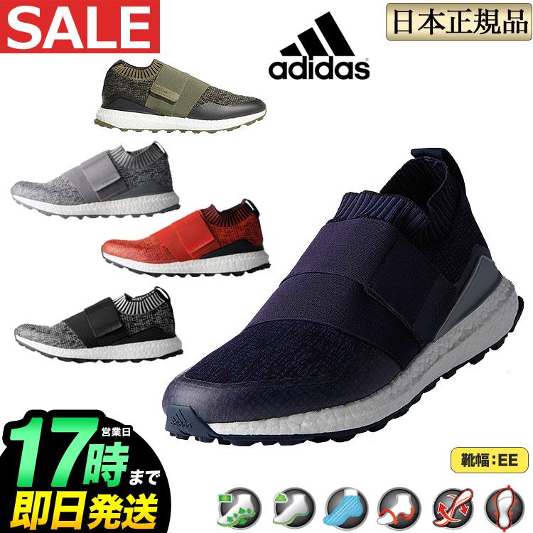 日本正規品2018年 新作 adidas アディダス ゴルフシューズ WI972 crossknit 2.0 / クロスニット 2.0 (メンズ)