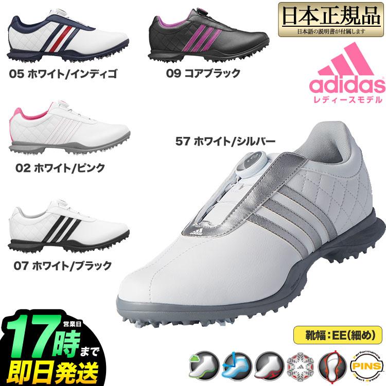 日本正規品adidas アディダス ゴルフシューズ Driver BOA(ドライバー ボア)女性 レディース