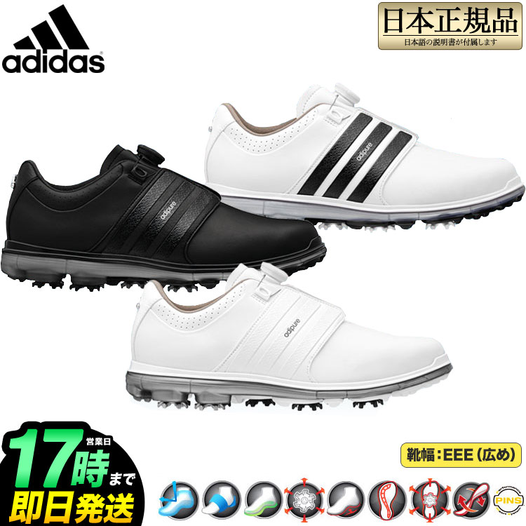 新しい到着 日本正規品adidas アディダス Boa アディダス ゴルフシューズ ボア PURE 360 ltd Boa ピュア 360 ltd ボア, 浦幌町:cff9583f --- construart30.dominiotemporario.com