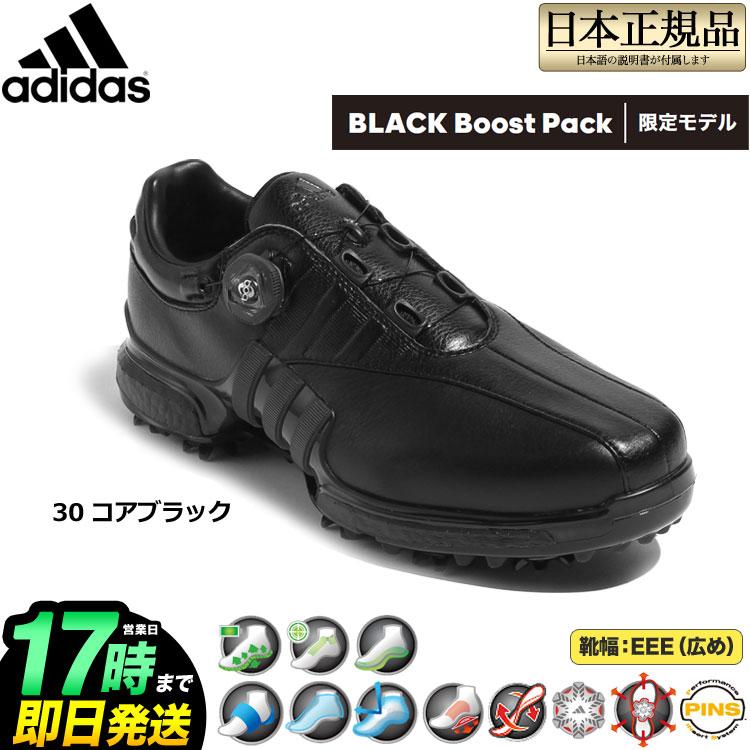 日本正規品【限定モデル】 adidas アディダス ゴルフシューズ WI975 TOUR360 EQT Boa / ツアー360 EQT ボア (メンズ)