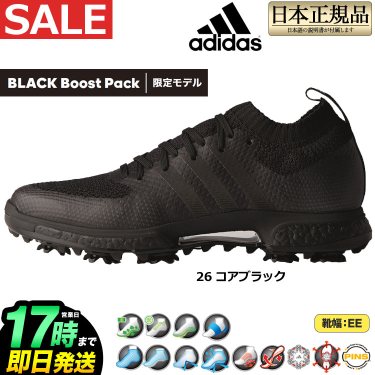 日本正規品【限定モデル】 adidas アディダス ゴルフシューズ AQM91 TOUR360 Knit / ツアー360 ニット (メンズ)