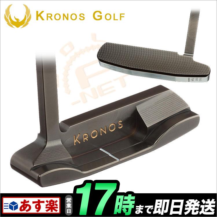 日本正規品 KRONOS RELEASE クロノス パター