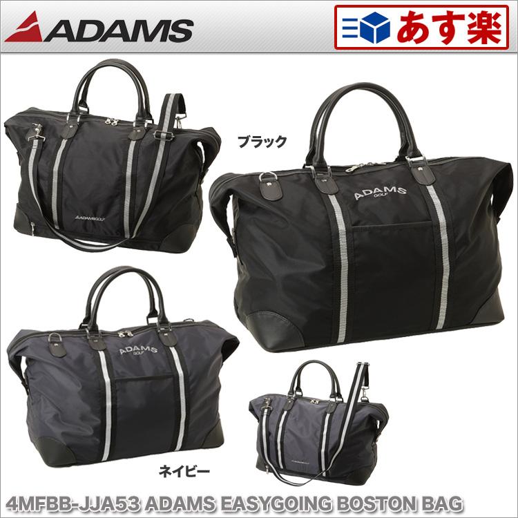 Adams アダムス 4MFBB-JJA53 ADAMS EASYACCESS BOSTON BAG アダムス イージーアクセスボストンバッグ 【ゴルフグッズ用品】