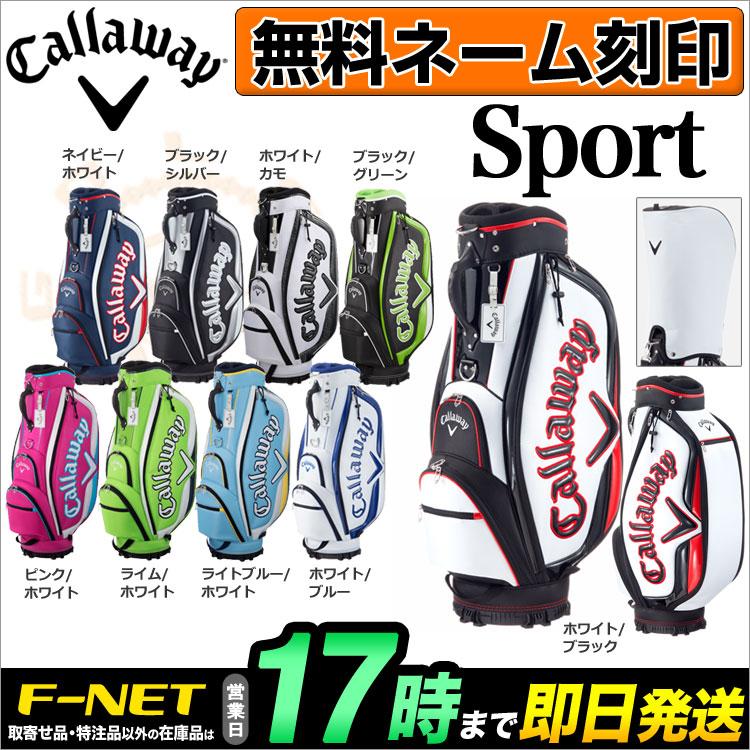 日本正規品キャロウェイ ゴルフ Callaway CRT SPORT キャディバッグ