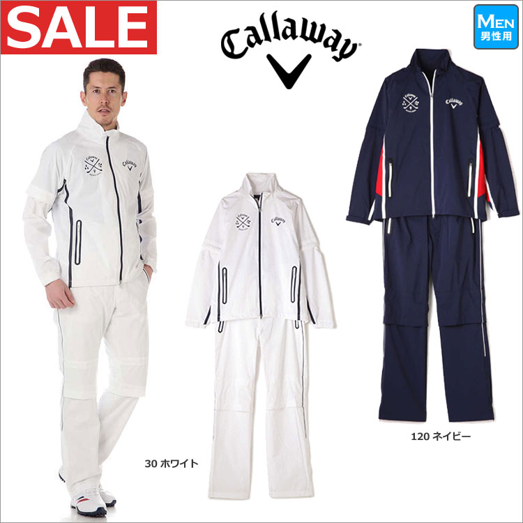 【30%OFF・セール】日本正規品キャロウェイ ゴルフウェア Callaway GOLF 7988501 2WAYセットアップレインウエア レインスーツ (メンズ)