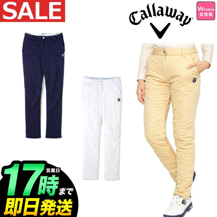 【30%OFF・セール】秋冬モデル Callaway GOLF キャロウェイ ゴルフウェア 8221806 2WAY ストレッチ 中綿 パンツ (レディース)