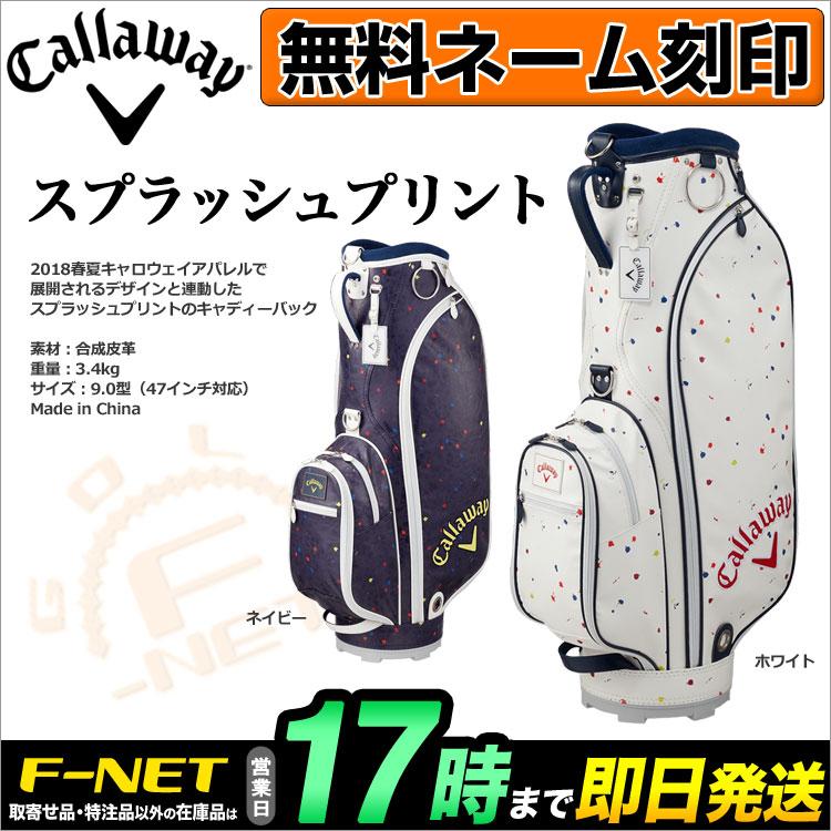 日本正規品キャロウェイ ゴルフ Callaway GOLF CW18 CRT STYLE SP スタイル スプラッシュ キャディーバッグ キャディバッグ