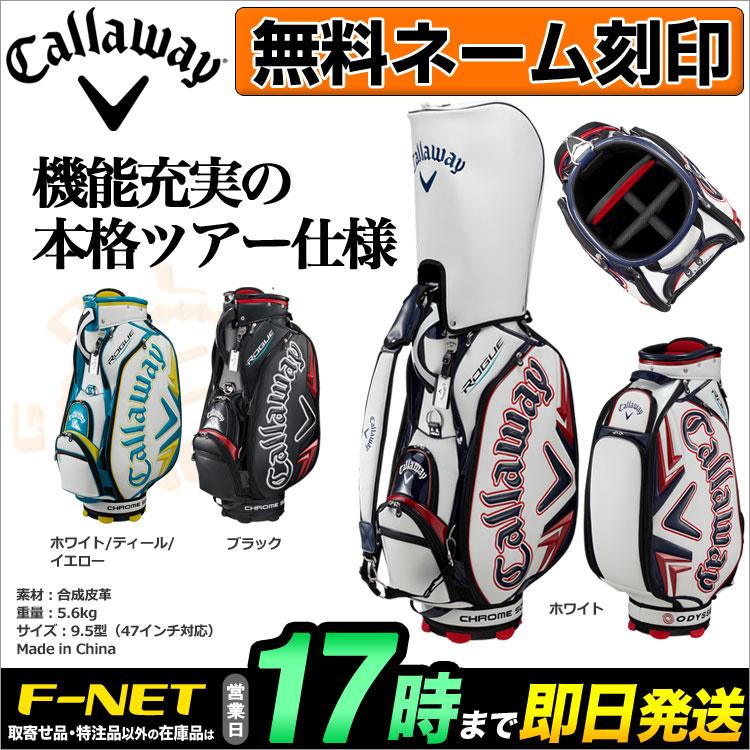 日本正規品2018年 キャロウェイ ゴルフ Callaway GOLF CW18 CRT TOUR ツアー キャディーバッグ キャディバッグ