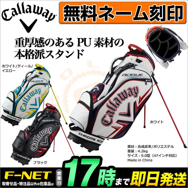 日本正規品2018年 キャロウェイ ゴルフ Callaway GOLF CW18 STN TOUR ツアー スタンド キャディーバッグ キャディバッグ