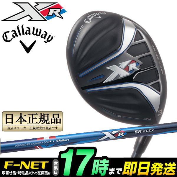 日本正規品Callaway キャロウェイ ゴルフ XR 16 フェアウェイウッドXR 【ゴルフクラブ】