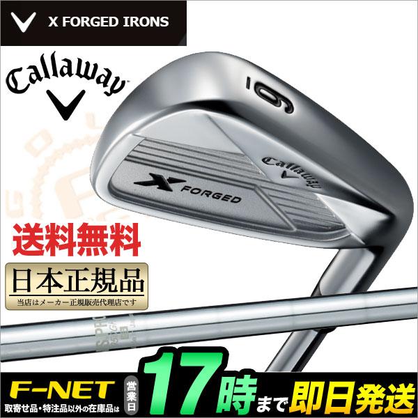 日本正規品Callaway キャロウェイ ゴルフ 2018年モデル X FORGED Xフォージド アイアン 単品 N.S.PRO NSプロ 950GH