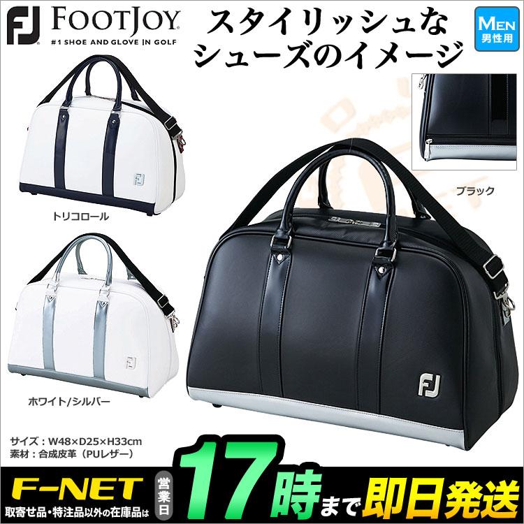 【日本正規品】 FootJoy フットジョイ ゴルフ BB1818 FJ スタイリッシュ ボストンバッグ