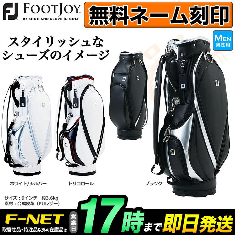 【日本正規品】 FootJoy フットジョイ ゴルフ FB18CT3 FJ スタイリッシュ キャディバッグ