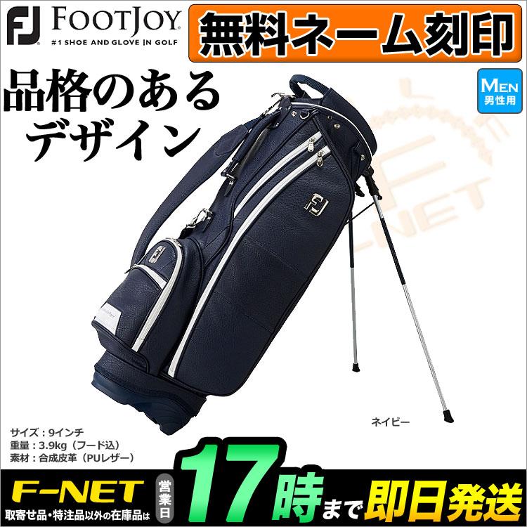 【日本正規品】 FootJoy フットジョイ ゴルフ FB18SS7 FJ スーペリア スタンドバッグ 18