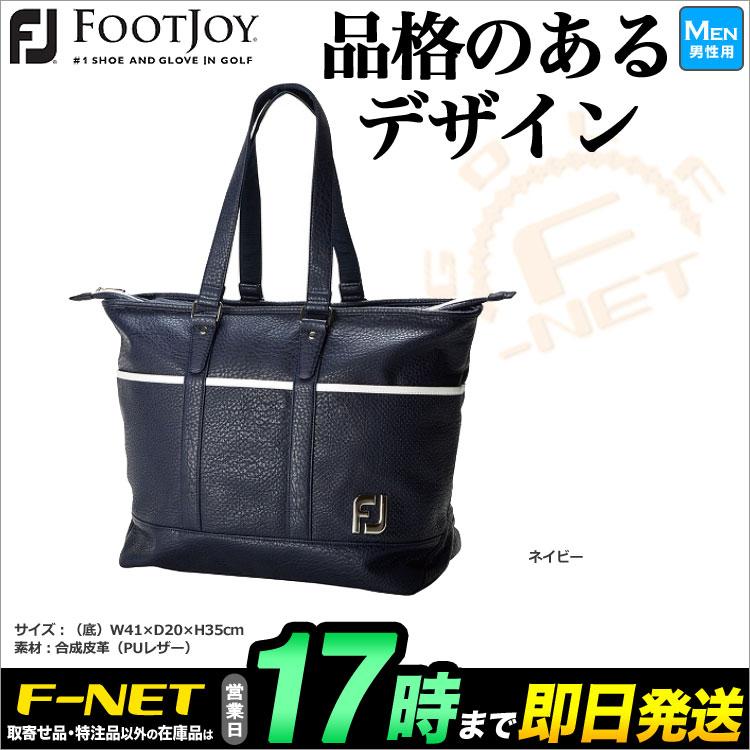 【日本正規品】 FootJoy フットジョイ ゴルフ FB18TVTB FJ スーペリア トートバッグ 18