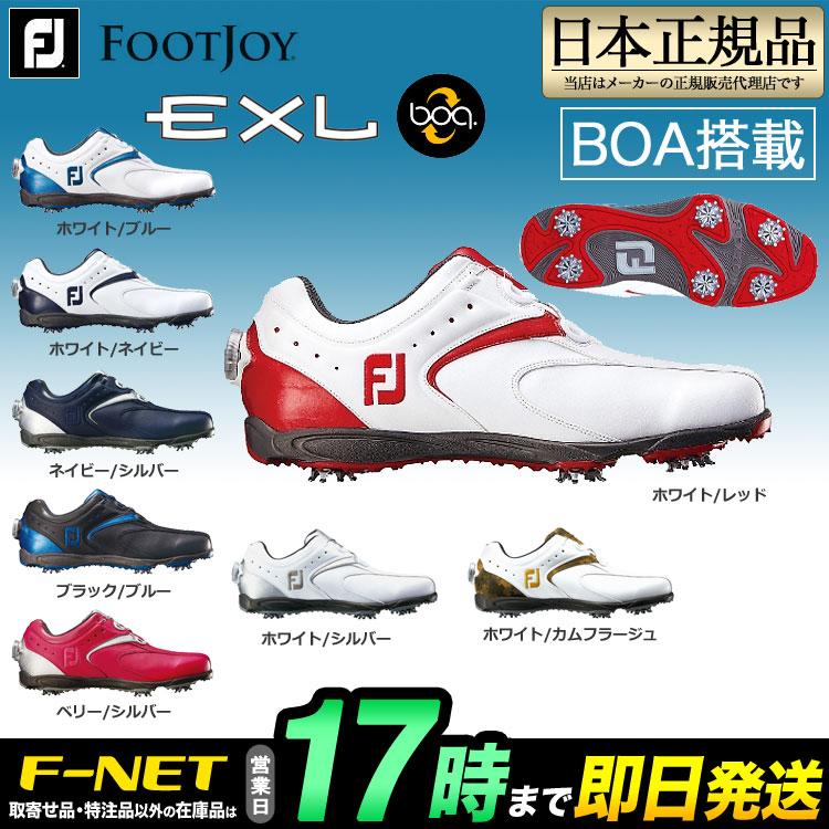 日本正規品FootJoy フットジョイ ゴルフシューズ 16 EXL Boa イーエックスエル ボア(メンズ) 【ゴルフグッズ用品】