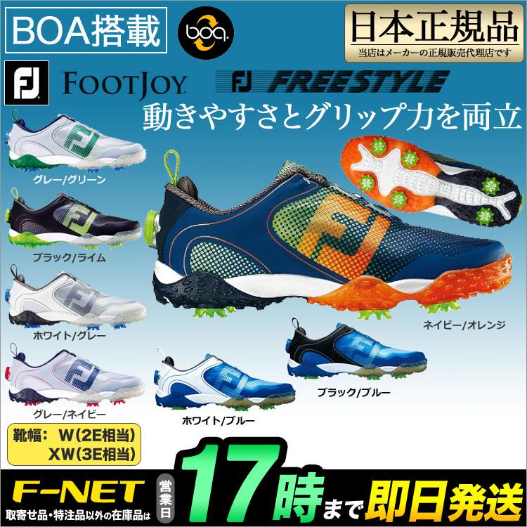 日本正規品フットジョイ ゴルフシューズ 16 FJ フリースタイル BOA ボア 【ゴルフグッズ用品】