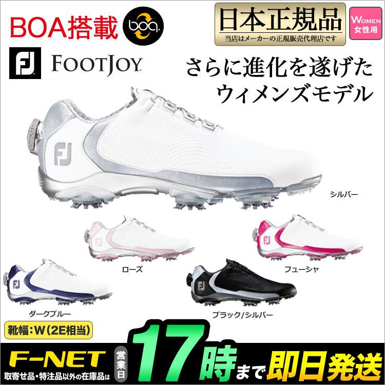 日本正規品フットジョイ ゴルフシューズ 16 DNA (ドライジョイズ ネクスト アドバンスメント) BOA ボア ウィメンズ(ウィズ:W) 【ゴルフグッズ用品】
