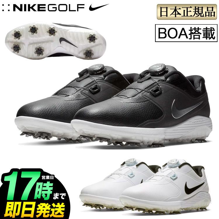 NIKE ナイキ ヴェイパー プロ Boa AQ1789 メンズ ゴルフシューズ ワイド