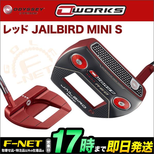 日本正規品 ODYSSEY オデッセイ パター O-WORKS オー・ワークス レッド JAILBIRD MINI S