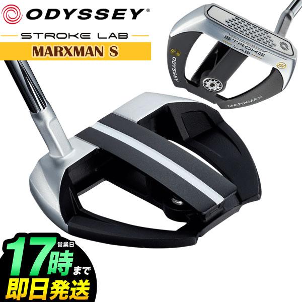 2019年モデル ODYSSEY オデッセイ ストローク ラボ STROKE LAB MARXMAN S パター