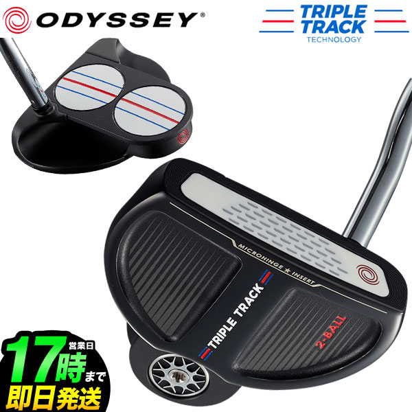 日本正規品 ODYSSEY オデッセイ ゴルフ TRIPLE TRACK トリプルトラック 2-BALL パター